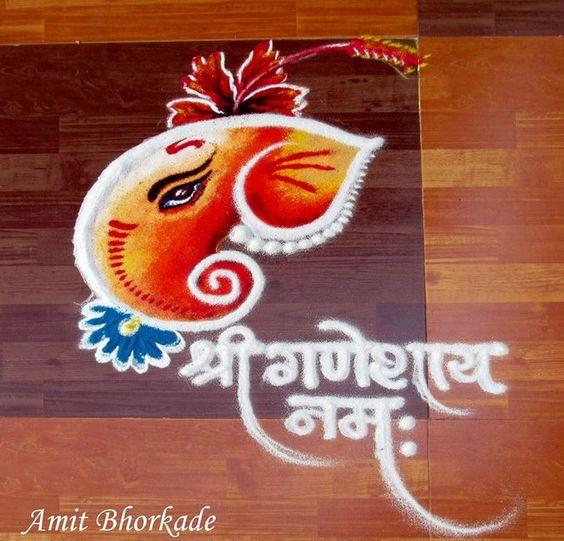 Sri ganesaya namaha