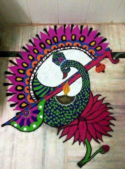 Peacock playing veena