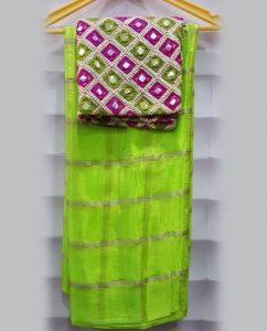 Mutli color Multi thread Mirror work