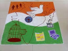 Independence day rangoli7
