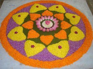18. Lotus Pookolam