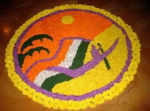 28. Indian Flag Poo kolam