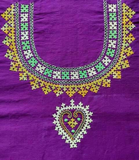 6. Violet Top with yellow, Green and white Embroidery design