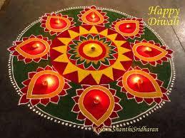 18.Happy Diwali Rangoli