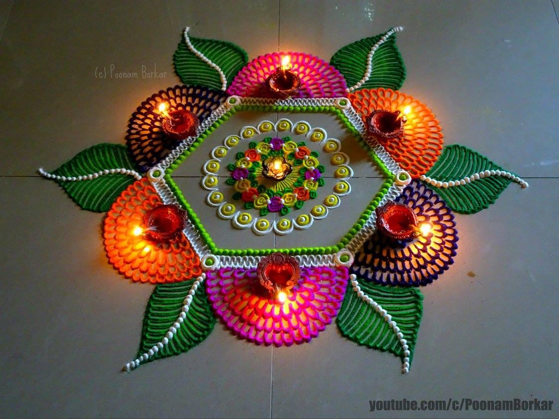 22. Cute Colorful Rangoli