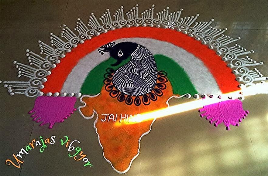 15.Jai Hind Rangoli Design