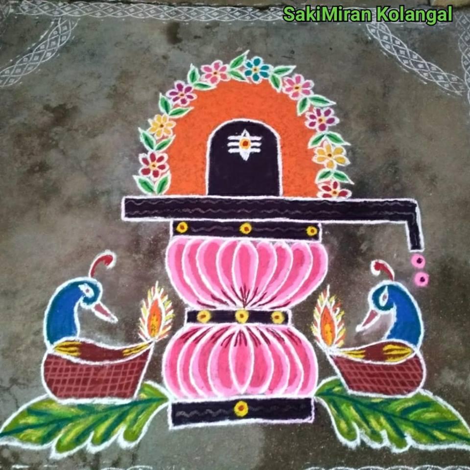 33.Margazhi Rangoli design #33