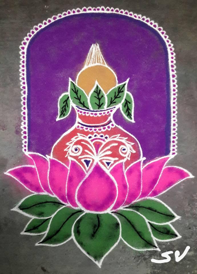 50.Margazhi Rangoli design #50