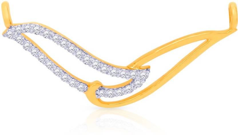 Diamond Yellow Gold Pendant