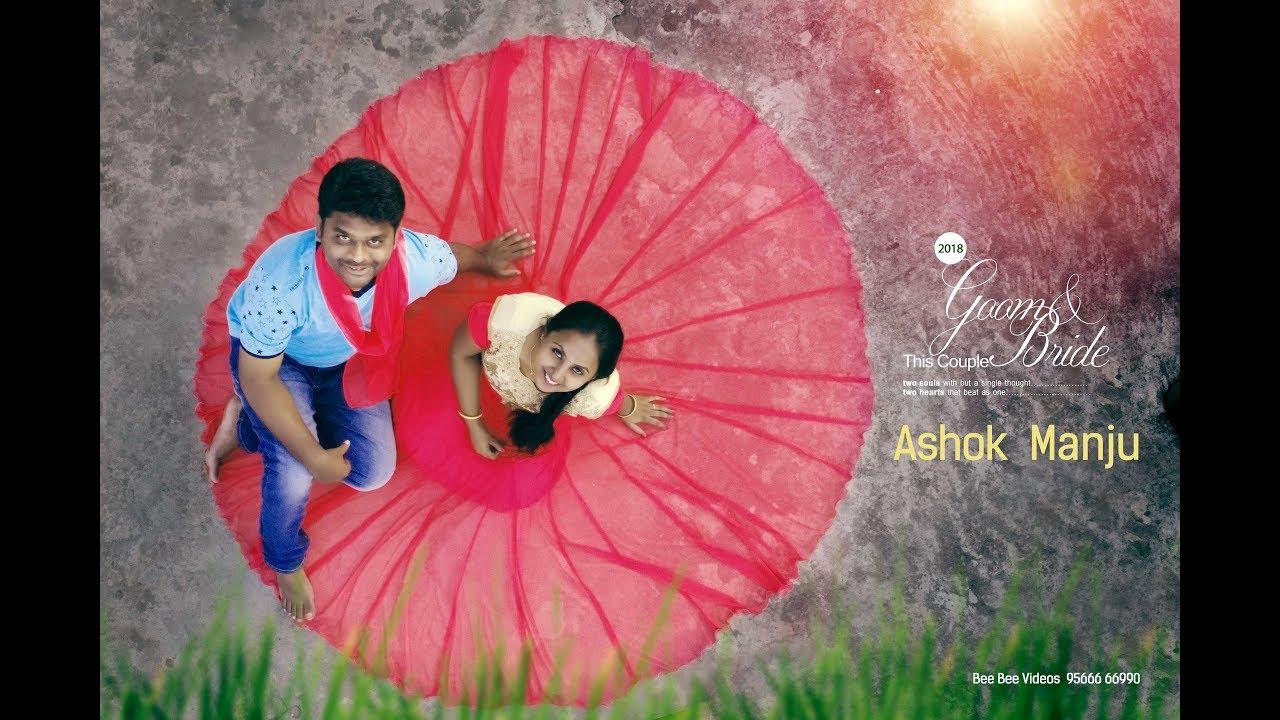 Ashok & Manju Post Wedding Shoot